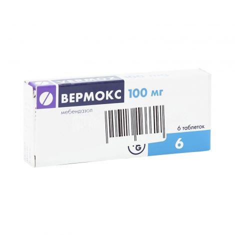 Вермокс 100 мг no6 таблетки