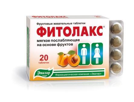 gyógyszerek a belek megtisztítására a parazitáktól